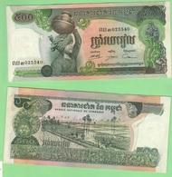 Cambogia Cambodge 500 Riels - Cambogia