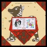 Aitutaki 2017 Mih. 986x/87x (Bl.112) Fauna. Year Of The Dog (coated Paper) MNH ** - Aitutaki