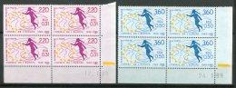 6676  FRANCE  Service N° 100/1**  40é Anniversaire Du  Conseil De L'Europe  Du  17.1.89 , 24.1.89       TTB - Dienstzegels