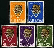 SUD KASAI - 1960  LEOPARD - Yv. 20/24 - Serie Cpl. 5v. Nuovi* - Sud-Kasaï