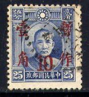 CHINE - 258° -  SUN YAT-SEN - China