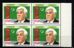 TURKMENISTAN 1992, Yvert 8, Anniversaire Indépendance, Président, 1 Valeur X 4 Ex., Neufs / Mint. R146x4 - Turkménistan