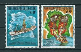 1978 Ivoorkust Complete Set Oil Used/gebruikt/oblitere - Ivoorkust (1960-...)