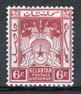 Malaya Kelantan 1921 Six Cent Claret Mounted Mint Stamp. - Kelantan