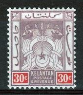 Malaya Kelantan 1921 Thirty Cent Purple And Carmine Mounted Mint Stamp. - Kelantan