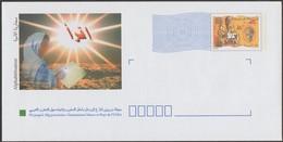 Maroc. Entier Postal Valable Pour L'intérieur. Alphabétisation. Unesco. Femme Voilée Et Livre (Coran ?) - Islam
