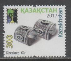 KAZAKHSTAN, 2017, MNH, RCC, NATIONAL CRAFTS, 1v - Art
