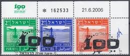 ISRAEL 2006 Nº 1817/19 USADO - Israel