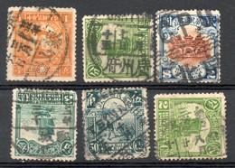 China Chine : (5093) Nice Postmark, Avec Une Très Bonne Oblitération - 1912-1949 Repubblica