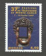 MONACO - N°YT 2080 NEUF** LUXE SANS CHARNIERE - COTE YT : 2.40€ - 1996 - Monaco