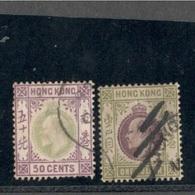 HongKong1904:Michel 85-6 Used Cat. $67.00Value - Hong Kong (...-1997)