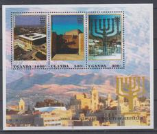 UGANDA 1996 3000 YEARS OF JERUSALEM KNESSET MENORAH YAD VA-SHEM JUDAICA S/SHEET - Judaísmo