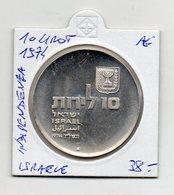 Israele - 1974 - 10 Lirot - Indipendenza - Argento - Vedi Foto - (FDC9407) - Israele