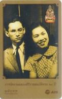 Mobilecard Thailand - The King Bhumibol Adulyadej (19) - Thaïland