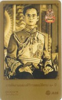 Mobilecard Thailand - The King Bhumibol Adulyadej (21) - Thaïland