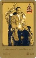 Mobilecard Thailand - The King Bhumibol Adulyadej (22) - Thaïland