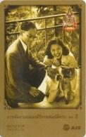 Mobilecard Thailand - The King Bhumibol Adulyadej (24) - Katze , Cat - Thaïland