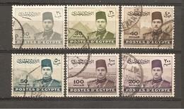 Egipto - Egypt. Nº Yvert  213-17 (usado) (o) - Egipto