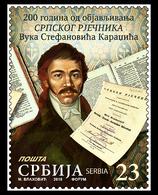 Serbia 2018 200 Years Since The Publishing Of The Serbian Dictionary By Vuk Stefanovic Karadzic, MNH - Serbia