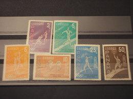 PANAMA - 1960 GIOCHI ROMA 6  VALORI - NUOVI(++) - Panama