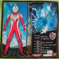 Ultraman : Handkerchief - Merchandising