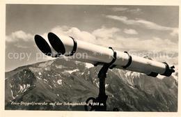 73051452 Schmittenhoehe Berghotel Gipfelhaus Zeiss Doppelfernrohr Schmittenhoehe - Österreich