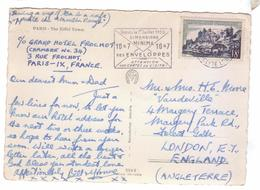 Tampon Cachet Marque Postale Obliteration 1956 Tour Eiffel Gany - Marcophilie (Lettres)