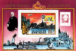 Korea Democratic People's Republic SG N2334 1983 Bangkok 83 Stamp Expo, Souvenir Sheet, Mint Never Hinged - Korea, North