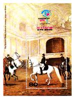Korea Democratic People's Republic SG N2382 1984 Espana 84 Stamp Exhibition, Souvenir Sheet, Mint Never Hinged - Korea, North