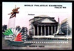 Korea Democratic People's Republic SG N2545 1985 Italia'85 Stamp Exhibition, Souvenir Sheet, Mint Never Hinged - Korea, North