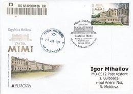 MOLDOVA 2017 EUROPA CEPT.CASTLES. FDC SENT BY POST - 2017