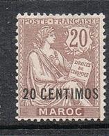 MAROC N°13 N* - Maroc (1891-1956)
