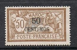 MAROC N°15 NSG - Maroc (1891-1956)