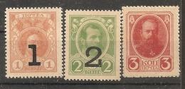 Russia Soviet Union RUSSIE URSS 1916 MH - Unused Stamps