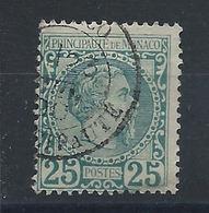 Monaco N°6 Obl (FU) 1885 - Prince Charles III - Monaco
