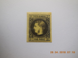 Sevios / Romania /Stamp **, *, (*) Or Used - Zonder Classificatie