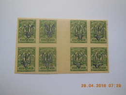 Sevios / Ukraine /Stamp **, *, (*) Or Used - Oekraïne