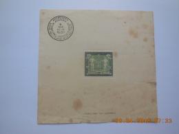 Sevios / Belgium /Stamp **, *, (*) Or Used - Belgique