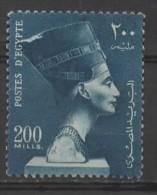EGYPT 1953  Queen Nefertiti - 200m. - Blue FU - Oblitérés