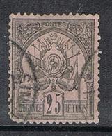 TUNISIE N°5 - Used Stamps