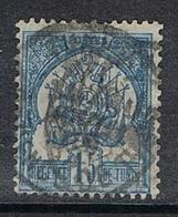 TUNISIE N°4 - Used Stamps