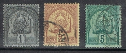 TUNISIE N°9 A 11 - Used Stamps