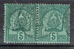 TUNISIE N°11 En Paire - Used Stamps