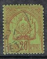 TUNISIE N°15 - Used Stamps