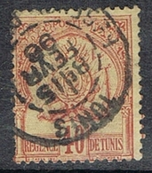 TUNISIE N°17 - Used Stamps
