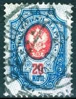 RUSSIA, STEMMI, AQUILA IMPERIALE, 1889, FRANCOBOLLI USATI Yvert Tellier 47    Scott 43 - 1857-1916 Impero