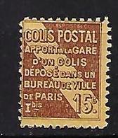 """FR Colis Postaux YT 95 """" Apport à La Gare 15c. Type III """" 1932 Neuf** - Paketmarken"""
