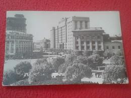 POSTAL POST CARD POSTCARD CARTE POSTALE URSS USSR UNIÓN SOVIÉTICA SOVIET UNION MOSCÚ MOCKBA 1959 VER FOTOS Y DESCRIPCIÓN - Rusia