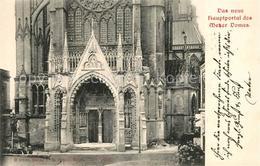 13115939 Metz Moselle Dom Neues Hauptportal Metz - France