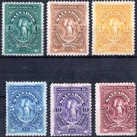 EL SALVADOR, FIGURA ALLEGORICA, VITTORIA, 1890, FRANCOBOLLI NUOVI (MLH*),  YT 27-31,34   Scott 38-42,45 - El Salvador